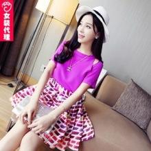 韩版女装代理加盟 免费代销代发货 淘宝货源微信代理分销服装批发