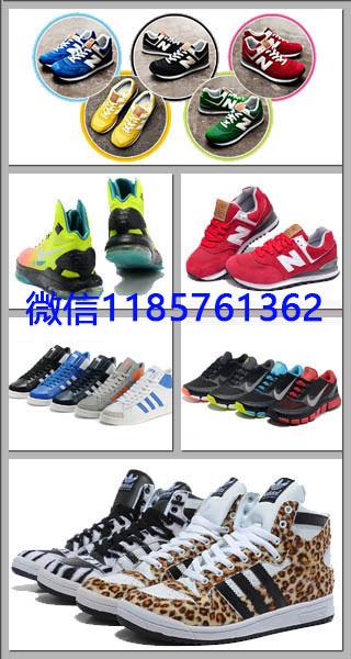 品牌潮鞋档口货源,运动鞋微商一手货源微信代理一件代发