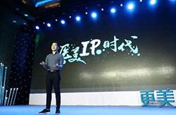 更美CEO刘迪:医疗O2O等风来,不如趁势而起