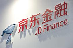 """京东金融""""白条闪付""""上线 支持Apple Pay、华为和小米支付"""