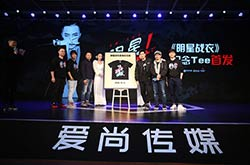 周杰伦和方文山齐加盟爱尚传媒 打造新娱乐传媒独角兽