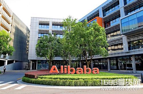 阿里巴巴在澳大利亚新西兰设立总部 推进全球化