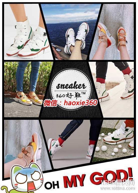 【推荐】公司级品牌运动鞋 微商潮牌运动服档口货源 市面最高版本
