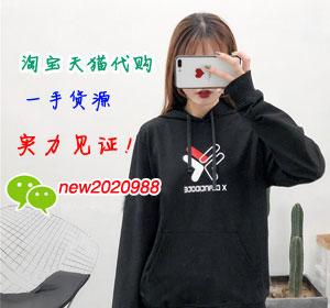 天猫淘宝FILA冠军潮牌一手货源 微商代支持一件代发