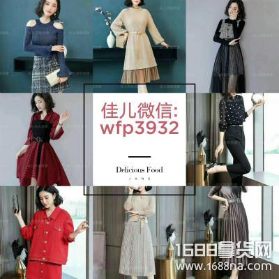 女装 童装 微商代理工厂一手货源, 一件代发