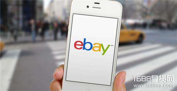 2019年电商eBay怎么做?eBay卖家提高GMV的6个营销工具
