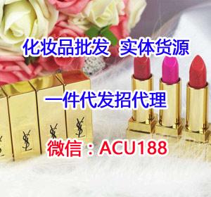 化妆品批发加盟,护肤品微商代理厂家一手货源