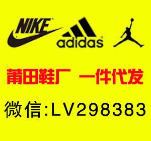 莆田鞋专注真标,终端供货,招代理一件代发售后无忧