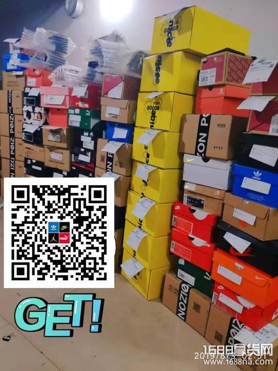 高仿运动鞋货源厂家批发一件代发、代理货到付款