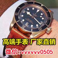 广州手表厂家直销最新顶级复刻一比一品牌手表,一手货源