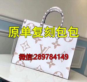 广州高仿奢侈品包包厂家直销一手货源批发供应