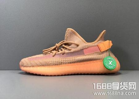 2019最受欢迎的Yeezy 350 v2椰子鞋配色排行榜
