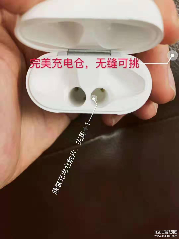 AirPods二代耳机