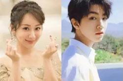 王俊凯方否认与杨紫官宣恋情 称网传内容均不实