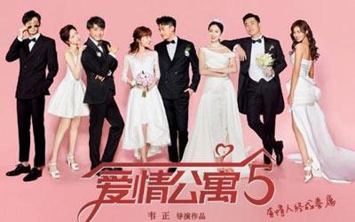 爱情公寓5新演员是谁 爱情公寓5诸葛大力扮演者