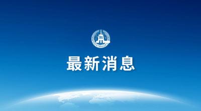 天津公务员提前结束假期 27日前需返岗