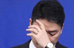 刘强东案二次开庭 京东称属个人行为与公司无关