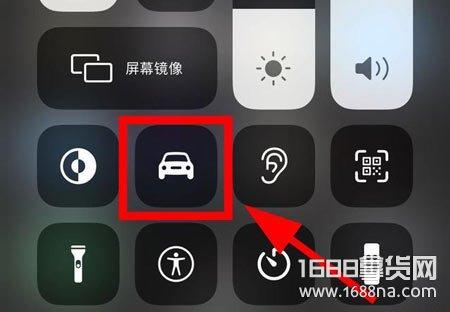 iPhone汽车标志是什么意思 iPhone开车驾驶模式怎么关闭