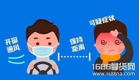 新型肺炎疫情期间出门穿什么衣服合适 外出回家衣服怎么消毒