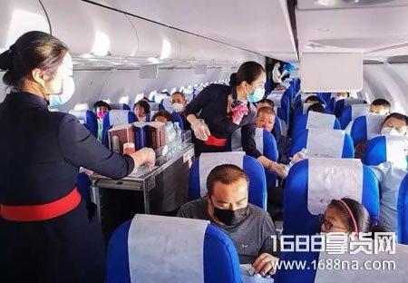 疫情期间乘坐飞机安全吗 疫情期间乘坐飞机注意事项