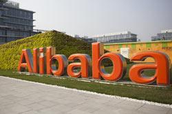 阿里巴巴财报数据亮眼:日赚5.7亿 月活跃用户破8亿