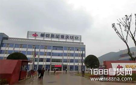 重庆一公司复工发生聚集性疫情 造成131人接触