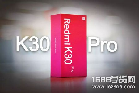 红米k30 pro的缺点有哪些 红米k30 pro和k30 5g哪个好