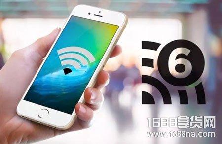 wifi6是什么意思谁开发的 wifi6跟wifi5的区别