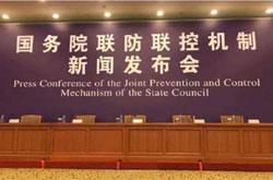 国家卫健委:局部暴发疫情风险仍存在