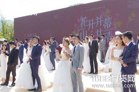 40对新人集体婚礼 钟南山李兰娟送祝福