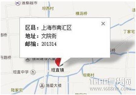上海市南汇区文院街是什么意思 上海市南汇区文院街代表什么