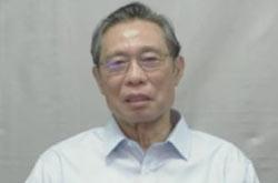 钟南山给出9个最新判断 不赞成群体免疫