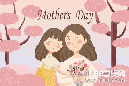 母亲节送什么礼物给妈妈比较好 母亲节给妈妈发多少红包合适