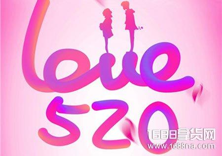 520朋友圈文案怎么发说说 520暖心祝福语情话大全