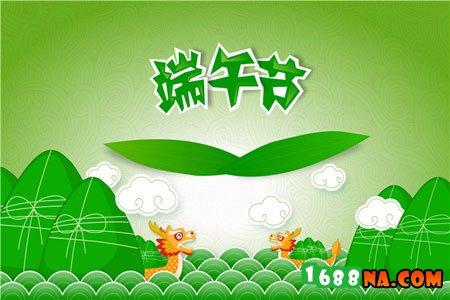 端午节的由来和习俗有哪些 除了中国还有哪些国家过端午节