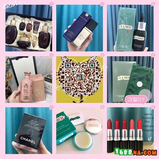 彩妆护肤品 香水口红货源 一件代发 2