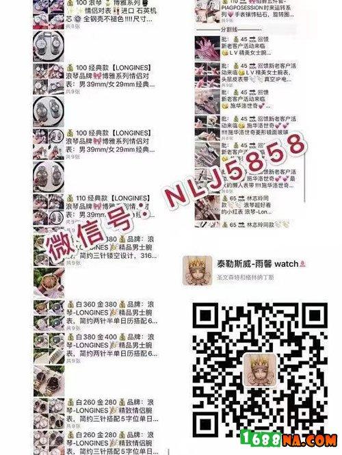 广州批发市场秒单号,一件代发