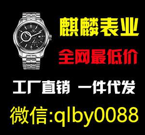 广州手表批发 工厂直销 一件代发 免费微商代理