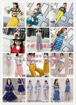 欧韩厂家一手货源,男女童装鞋等批发,一件代发,招代理加盟