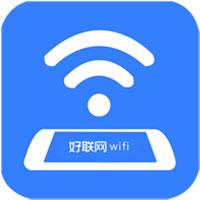 好联网随身WIFI电信流量卡一手货源招代理合作