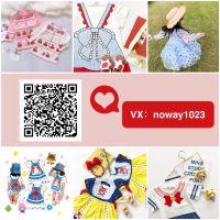 诚信童装代理 加盟 一件代发 各式童装亲子装婴童用品