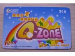 全国2折批发全国各省中国移动充值卡,全国通用充值卡