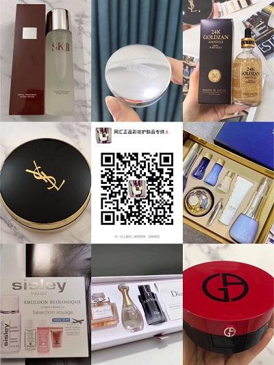 国际进口美妆批发 专供代购香水口红一手货源一件代发