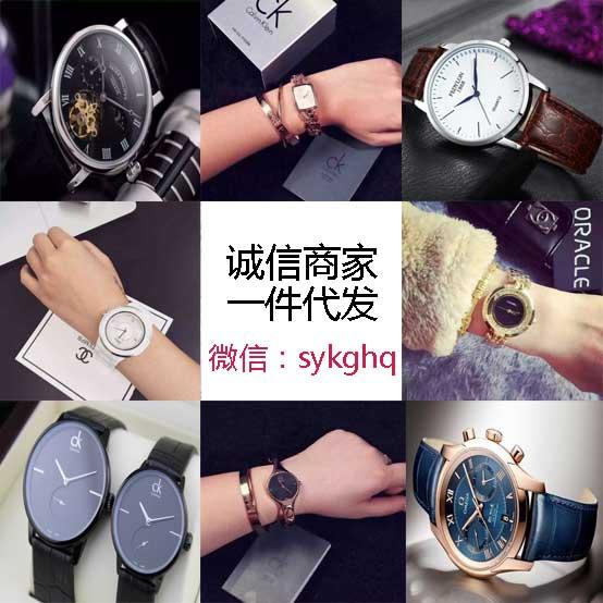 男女爆款手表支持一件代发 诚招微商兼职代理