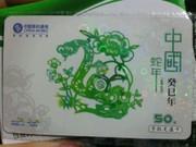 中国移动充值卡批发商 正规10086充值卡代理价