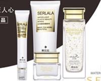 赛拉拉化妆品怎么样?一手货源价格低,批发代理加盟