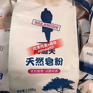 阿道夫皂粉一件代发 阿道夫皂粉厂家批发 阿道夫皂粉代理
