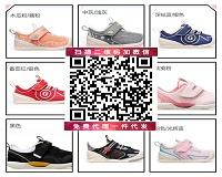 微商童装童鞋厂家一手货源诚招加盟,免费代理一件代发